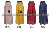 весна лето женщины макси линии юбка стиль Кирка Chef Европа 100 см юбка д 19 цветов