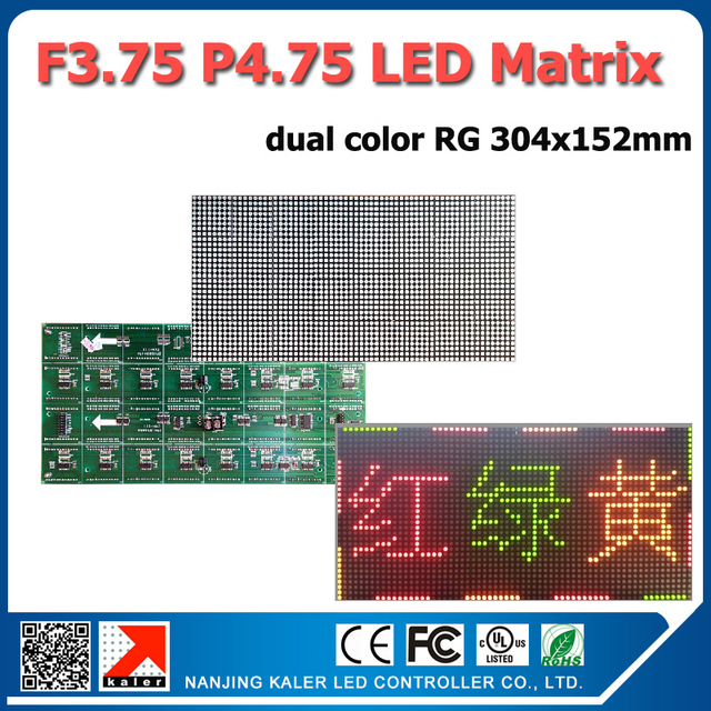 Indoor Double Color F3.75/P4.75 LED Matrix Module P4.75 LED Panel 304mm*152mm 64*32pixels Indoor RG LED Advertising Message Sign