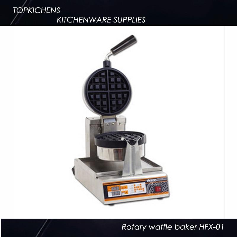 Rotary Round Waffle Baker ,Waffle machine with electronic control panel HFX01 rotary round waffle baker waffle machine mfx 01 with mechanical control panel