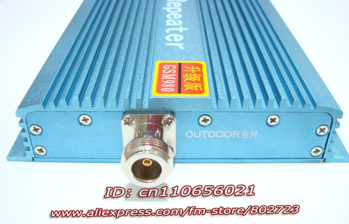 mobile phone signal repeater-N-12