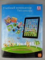 корабль в 3 дней! русский язык дети айпад для детей и машинного обучения игрушки дети забавный машина