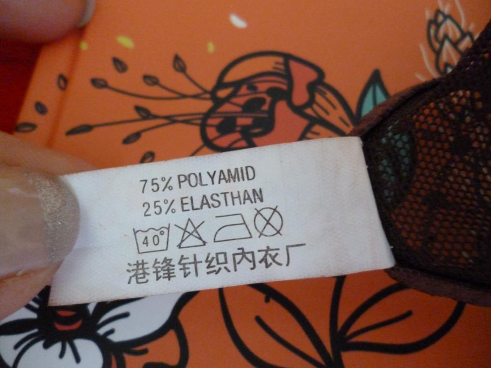 Простенький домашний лиф цвета кофе, всего за 131 р ( сейчас дешевле)