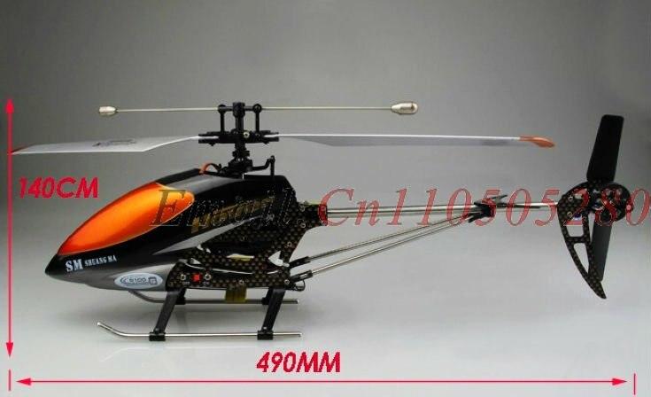 dh 9100-05 подшипника(7*4*2) для dh9100 запасные части для радиоуправляемого вертолета частях dh 9100 запчасти