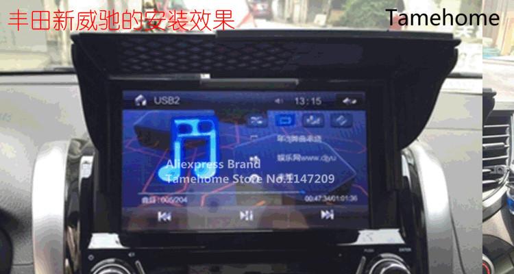 MG-GPSshade803 all9