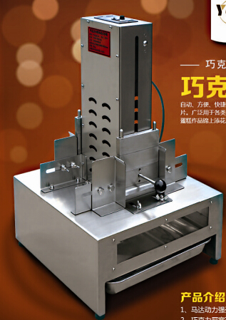 Chocolate Shavings Black Forest Machine Scraping Machine Blade Machine Baking Chocolate