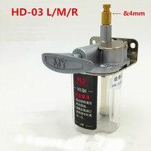 Ручной смазочный поршневой масляный насос/ручной лубрикатор/блок смазки HD-3 для центральной системы смазки/станок с ЧПУ