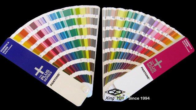 Pantone C U Two Pieces Colorimetric Card Colorimetric Book Pantone