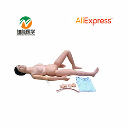 BIX-H1 New Multifunctional Nursing Skill Training Model (female) Medical Supplies W010