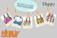 xopen два yuan пакет рыбалка сумка Comics пакет новый парень девушку