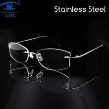 Новинка женщин очков в серебряном обрамлении очки без оправы для женщин рецепта очки очки