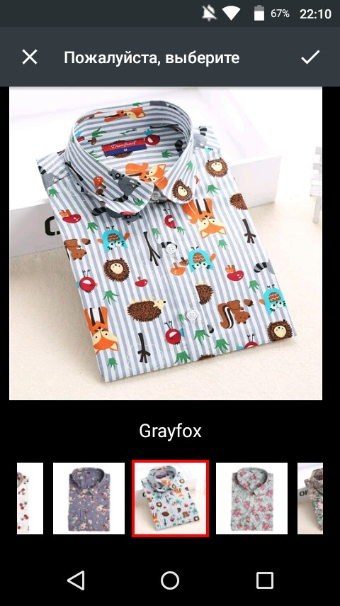 Array[product_name]