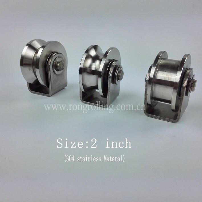 2 Inch Sliding Gate 304 Stainless Steel Wheel Groove V U