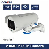 CCDCAM CCTV Camera 4x Optical Zoom Auto Iris HD1080p Bullet 2MP IP Camera PTZ Outdoor Weatherproof ,Night Vision IR 30M