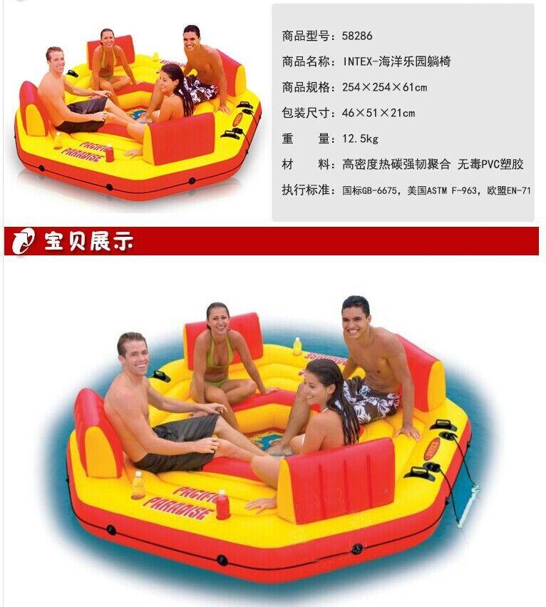 Intex piscine 4 personnes flotteur d'eau gonflable pour fête de famille eau île sports nautiques taille 254*254*6 cm - 4