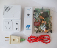 The Radio Remote Control Switch Kit Electronic Production Of DIY Electronic Experimental Training Kit Parts
