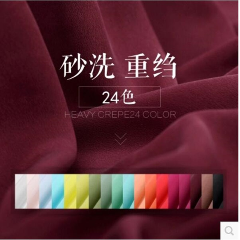 Sand washed heavy silk fabric double crepe fabric