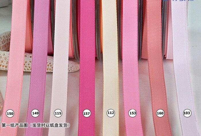 """[IuBuFiGo] 3/""""(9 мм) Фирменная однотонная цветная корсажная лента и подарочные ленты для рукоделия Упаковочная лента 100 Ярд/Лот"""