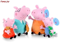 Free Shipping New 4 Pcs Set Family Pig Plush Doll Soft Toy Father And Mother Pig