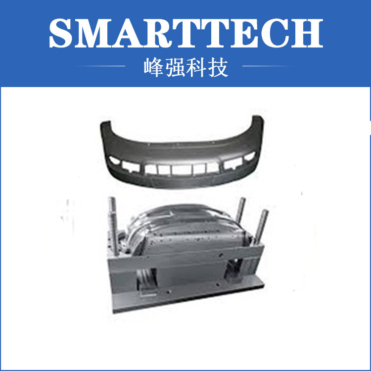 Plastic Electric Component Injection Molds