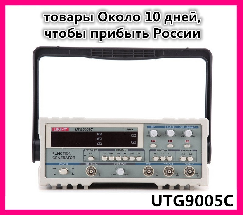 Fast delivery to Russia and all over the world !!! UNI-T UTG9005C Digital Function Waveform Signal Generator 0.5Hz-5MHz AC 220V atamjit singh pal paramjit kaur khinda and amarjit singh gill local drug delivery from concept to clinical applications