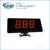 1 pc receptor monitor de exibição para garçom restaurante sem fio chamando sistema