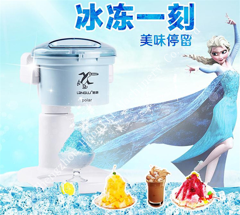 mini ice crusher ice shaver machine snow cone machine commercial ice crusher shaverchina - Commercial Snow Cone Machine