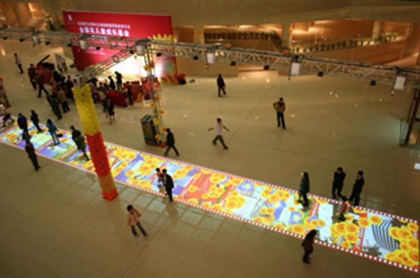 aliexpress : buy best price interactive floor projection