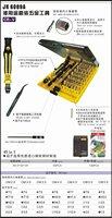 гарантировано 100% инструментов 45 в 1 мобильный телефон ремонт починить отвёртки комплект оптовая экспресс бесплатная доставка