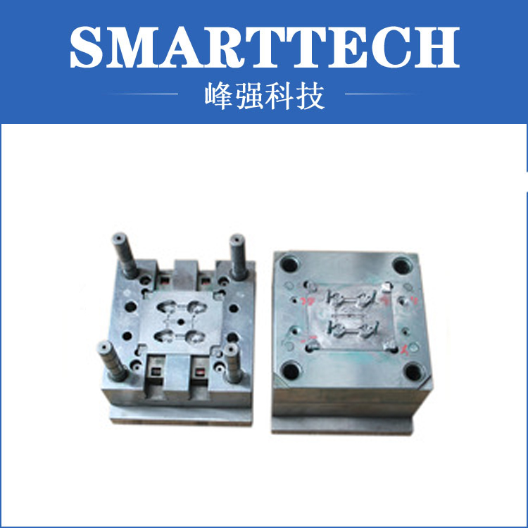 OEM/ODM Custom Plastic Injection Mould With High Tech Good Price Made In China high tech electric shell plastic moulded makers in china