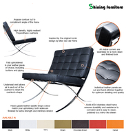 барселона стул