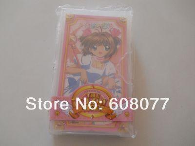 clow cards 13.jpg