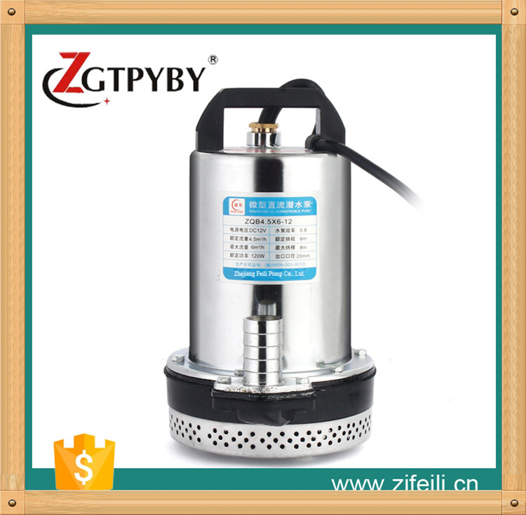 dc 48v brushless water pump exported to 58 countries 60v water pump brushless dc pump
