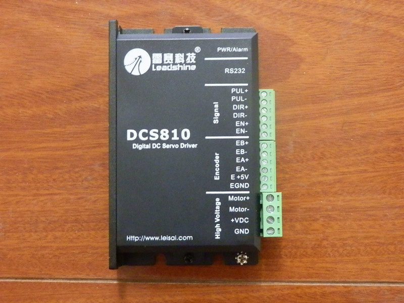 цены Leadshine DCS810 Driver printer parts