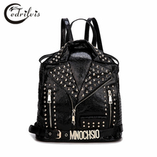 Fahion Rivet Design Clothes Shape Girl Backpack W360 Preppy Style Casual Lady Rucksack Portable Bag Rivet Design Women Backpacks