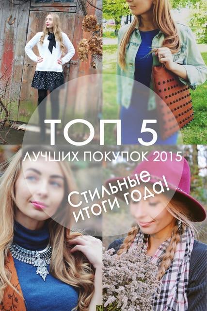алиэкспресс на русском языке официальный сайт