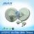 Envío gratis 10 unids blanco plato disco hilo Para Infinity/Liyu y otros de Gran Formato Impresora solvente