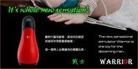youcups марка воин кубок мастурбация серии волнистые линии мощные вибрации для человека
