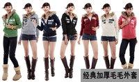 бесплатная доставка новые прибытия зима женский пиджак девушки шерсть загущающие маомао даже кепка в зимняя одежда более стиль