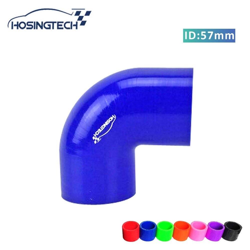 HOSINGTECH- Brand Quality Factory Price 57mm 2.25