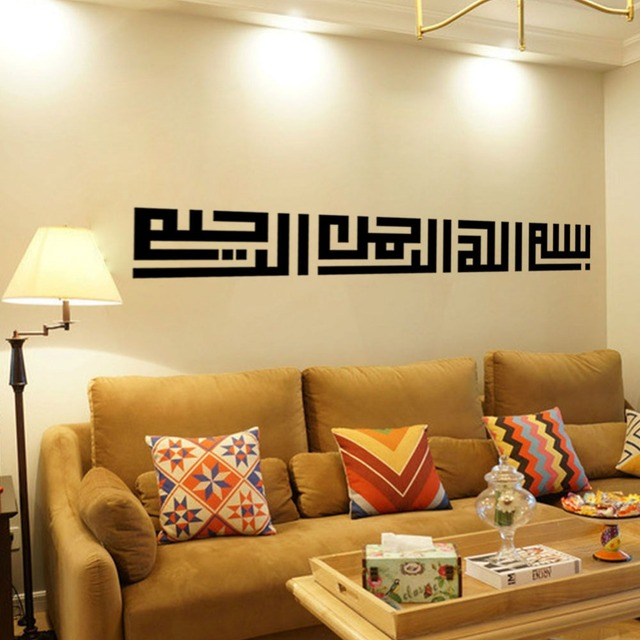 living room border design window decorating ideas for classic check muslin wall decal sticker home decor islamic art mural poster