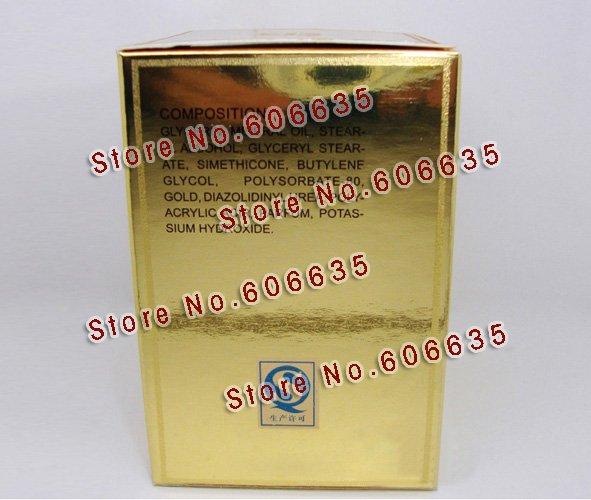 Simengdi Bio-gold Pearl Cream03.jpg
