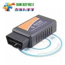 50 unids/lote DHL Libre DEL OLMO 327 V2.1 Bluetooth ELM 327 Auto OBD2/OBD II Del Coche OBD Interfaz de Diagnóstico Funciona En Android Torque escáner
