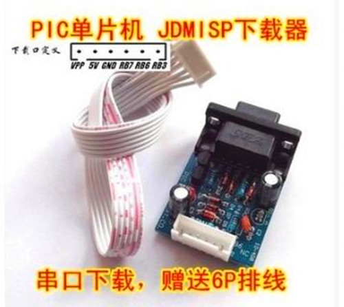 Free Shipping!!! JDM / PIC microcontroller Downloader / serial programmer / writer / 16f877 /Electronic Component