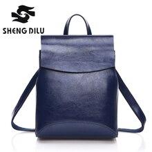 Venta caliente el 100% genuino mochila de cuero de vaca mochila shengdilu marca 2017 nuevo bolso de hombro bolso de escuela envío gratis