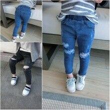 2016 New Style Kids Jeans Boys Girls Trousers Autumn Fashion Designer Children Denim Pants Casual Ripped Bestseller Jeans GJ02