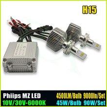 Новейшие H15 P hilips 12 Светодиодов 90 W/Set Авто DRL Дневного ходовые Огни Замена Лампы Лампа H7 H8 H11 H4 9000LM 6000 К DC10-30V