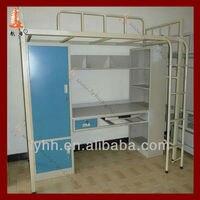 100% прочный и безопасный мебель для спальни листа металла двухъярусная кровать с шкаф
