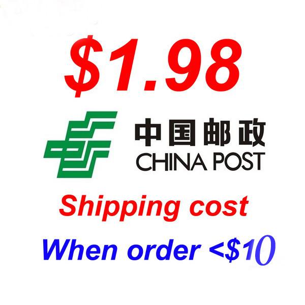 China post shipping cost