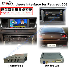 gps navigation for peugeot 3008/2008/208/408/508/4008/with Touch Screen Car GPS Navigator with 800*480 andriod system free map