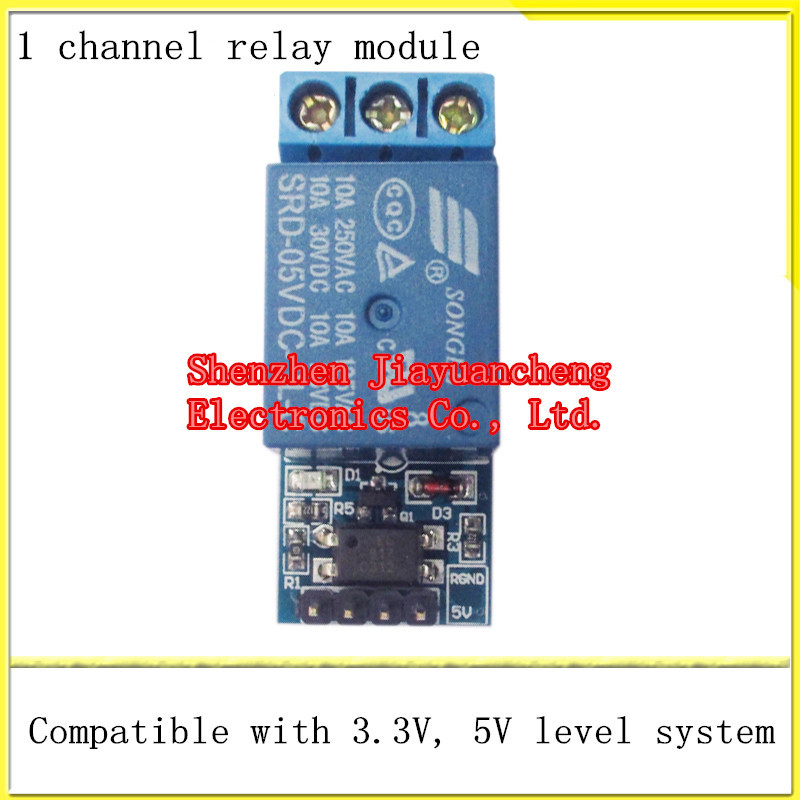 Free Shipping 1 road relay module With optical coupling isolation Fully compatible with 3.3 V and 5 V signal relay control